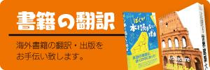 クイックアクセス バナー翻訳