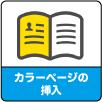 自費出版ホームページアイコン5