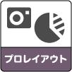 自費出版ホームページアイコン2